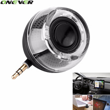 Universal 3.5mm Aux Speaker Rechargeable Compact Loudspeaker Powerful Clear Bass Plug And Play For iPhone iPad Phone GPS Mp3