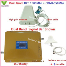 LCD Display !!! Dual Band CDMA 850MHz DCS 1800MHz Mobile Signal Booster 4G GSM Repeater 2G DCS Cellular Signal Booster Amplifier(China)