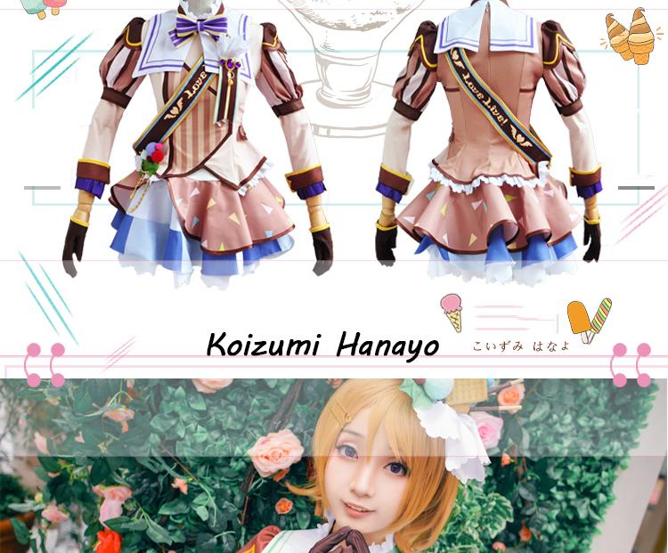 4Koizumi Hanayo