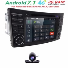 2GRAM 4G Android 7.1 Car DVD Radio Stereo GPS for Mercedes Benz E W211 W463 CLS W219 SWC Bluetooth DVR DAB+HD-DVB-T DTV rear cam