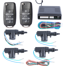 In stock! Quality 4 door remote control central door locking system 1 master 3 with custom flip key FOB(China)