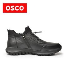 OSCO Brand New Men Shoes 봄 겨울 Genuine Leather 패션 조각 된 남성 Lace-업 zipper 화 (High) 저 (-컷 캐주얼 Boots # RUM25003(China)