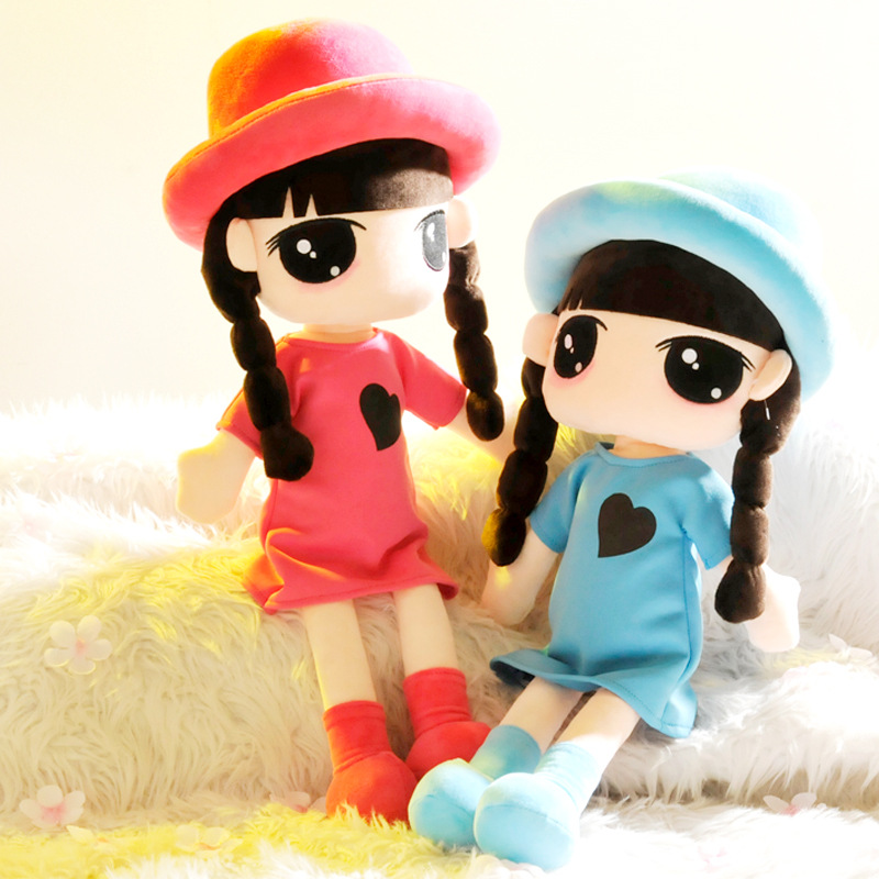 Genuine Julia plush toys girl's favorite doll doll manufacturers wholesale Choice of many specifications free shipping(China (Mainland))