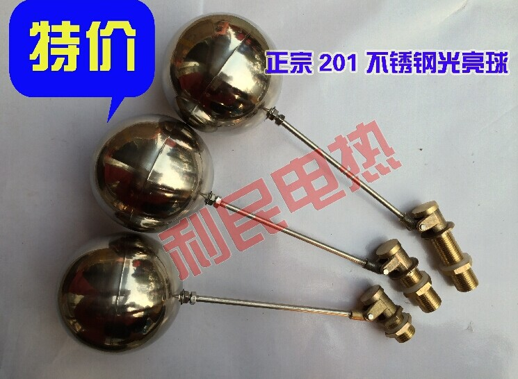 1/2 screw Water dispenser parts commercial  water boiler parts valve 2/4/6cm with float ball 10cm<br>