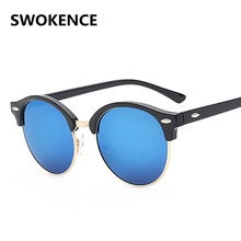 SWOKENCE Name Brand Design Fancy Rivet Frame Mirror Lenses Sunglasses Women Men Fashion High Quality Open Air Sun Shades SB40