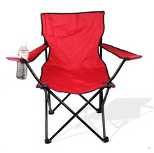 2017 New Rushed Wicker Rattan Furniture Cadeira Dobravel Outdoor Large Armrest Chair Casual Folding Portable Beach Fishing Stool