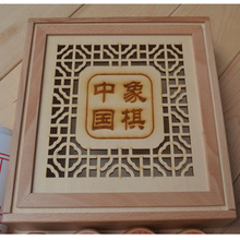 1 Set Chinese Chess Queen Boutique Gift Leather Chess Board Wooden Box Board Game Wood XiangQi(China)