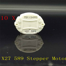 10PCS X27 589 Stepper Motor Instrument Cluster For Ford Mustang Speedometer x27.589 x15 589 x25 589 xc5 589(China)