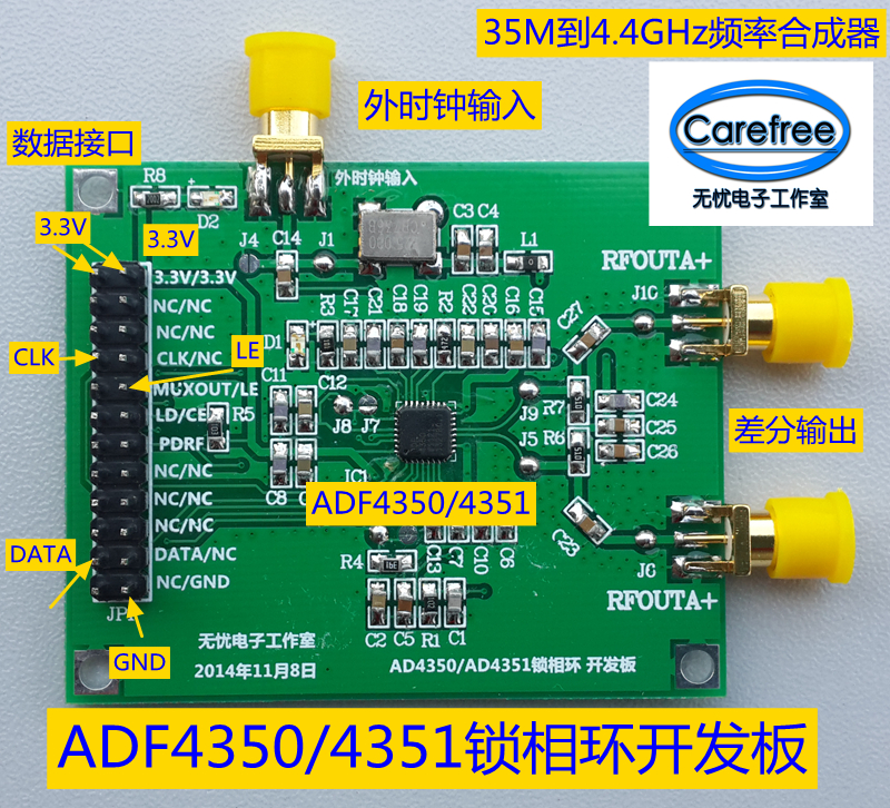 ADF4350 development board, ADF4351 development board, 35M-4.4G signal source, local oscillator signal source<br>