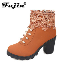 Buy 2017 fall Fashion Women Boots PU Leather Round Toe Ankle Boots Sexy Lace Ladies 7cm High Heels 2cm Platform Shoes Woman zip for $17.55 in AliExpress store
