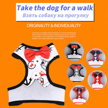 xinte Fashion Bow tie Button Gentleman Dog harness with leash Soft Breathable Puppy Cat Collar Pets Chest  Pet Products 10 types