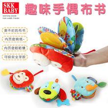 Hot Sale 25cm Baby Toy Infant quiet book Toys cloth teether Dog Monkey Doll Early Development Books Learning Education BB's gift