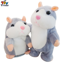 Talking Walking Stuffed Hamster Plush Toy Electronic Pet Cartoon Cute Speak Sound Record Hamster Educational Gift for Kids Baby