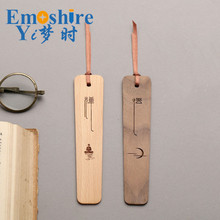 Red Woody Chinese Bookmarks Custom Creative Gifts LOGO Lettering Retro Style Bookmarks M062