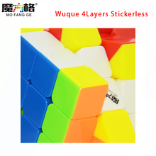 Qiyi Mofangge Cube Wuque 4Layers 4x4x4 Speedcube Magic Cube Speed Puzzle Cubes Drop Shipping(China)