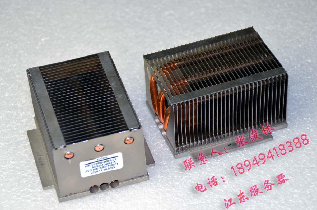 FOR Fujitsu server RX300S5 RX300S6 2U 1366 cpu heatsink V26898-B888<br>