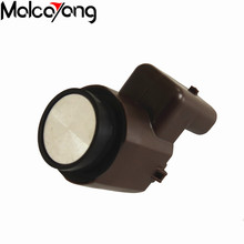 Car Parking Park Sensor System Parksensor PDC for VW Golf Passat Touran 3C0919275J(China)