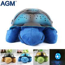 AGM Tortoise Stars Projector Night Light Battery Operated Musical Colorful Turtle Lamp For Baby Room Decoration Kid's Gift Toys