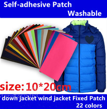 1 pcs Self adhesive water-proof Nylon sticker cloth patch DIY mending Down Outdoor Jacket Tent Repair Decoration 22 colors