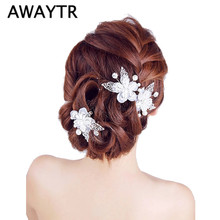 1 PC AWAYTR Wedding Hair Ornaments Sweet Hair Clips Butterfly Pearl Hairpin Flower Crystal Hairpiece Fashion Hair Accessories