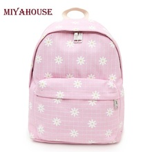 Miyahouse 2017 New Fashion Women Backpack Mochila Fresh Floral Printing Backpacks For Teenage Girls Cute Schoolbags