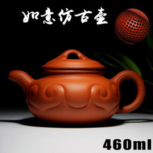 Genuine Ceramic Yixing Teapot Handmade Chinese Clay Teapots Set 460ml Zisha Porcelain Pottery Kung Fu Coffee Sets Gift Packing(China)