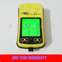 Smart Sensor AS8900 Portable Multi Gas Detector Monitor 4 in 1 O2 H2S CO Combustible Gas Oxygen Hydrogen sulfide Carbon Monoxide