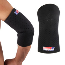 SX SHUOXIN Black Classical Ventilate Sport Elbow Guard MTB Bicycle Bike Cycling Elbow Guards Support Braces Elbow Protection(China)