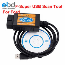Newly F-Super OBD2 USB Scan Tool Auto Car Diagnostic Fault Tool Scanner Code Reader Cable For Ford Fusion Focus F Super(China)