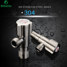 SBLE 304 Stainless Steel upplies Heater Bath Adapter Valve Control Valve for Toilet / Sink / Basin / Water Heater Angle Valve(China)
