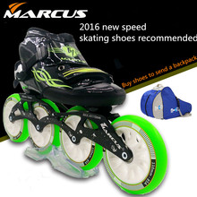 Marcus professional speed skating shoes adult male and female children's roller skating skatesspeed roller skating roller skates(China)