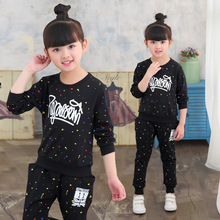 2017 new girls in spring and autumn sweater sport suit girl fashion trend suit long sleeved Pullover