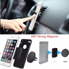 Hot 360 Degree Universal Car Holder Magnetic Air Vent Mount Dock mobile phone holder For iPhone 6s Samsung HTC celular carro