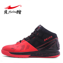 Beita New Men Basketball Shoes Male Ankle Boots Outdoor Men Sneakers Athletic Sport Shoes Men Basketball Sneakers Cheap Shoes