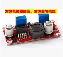 DC LED Driver Module Buck Converter Power Supply Module Input: 7-35V, Output: 1.3-25V 0-3A