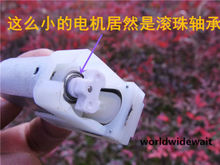 1pc 3V-4.5V Mini 180 Vacuum Air Pump Sucking Suction Pump for Used(China)
