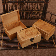 Handmade Vintage Storage Box Bamboo Wooden Jewelry Box Stud Earring Earrings Ring Carved Designs Eco-friendly High-grade New