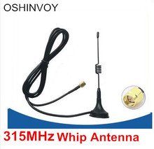 OSHINVOY 315MHz magnet whip antenna in alarm system and security 315MHz wireless module whip antenna 5dBi(China)