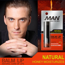 Men Moisture Replenishment Nourishing Honey Lip Balm Natural Lips Care Cosmetics(China)