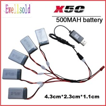 Ewellsold X5C-1 X5C X5SC X5SW rc quadcopterspare parts set syma x5c Li-po battery 3.7V 500mah 20C with USB cable charger