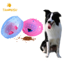 Pet Dog Puppy Training Toys Food Container TPR rugby Shape Smart Accessories For Pets Dogs Chew Chewing  Leakage food toys Bell