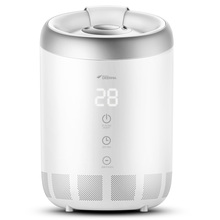 Delmar Above Adding Water Ultrasonic Humidifier Home Mute 5L Intelligent Office Air Conditioning Air Purification Mist Maker(China)