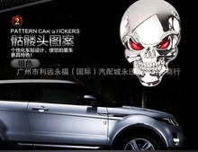 Craft Paper  Best price 1 Pcs New Zinc Alloy Devil Skull Car Stickers Decals Auto Bumper Stickers Car-styling 3D Stickers 50pcs