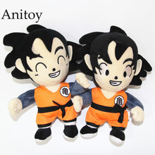 Anime Cartoon Dragon Ball Z Son Goku 23cm Plush Dolls with Chain Stuffed Soft Toy Kids Gift Pendants Ring AP0301