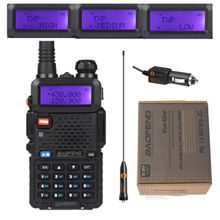 Baofeng UV-5R TP 8W High Power VHF/UHF 136-174/400-520MHz Dual Band FM Two Way Ham Radio Walkie Talkie+Extra Antenna+Car Charger