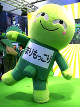 fast customized professional custom Green men Japanese  Mascot Character  costumes Adult size birthday gift Costume