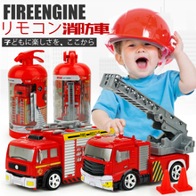 Buy Japan Toy Truck Original Box RC Truck Water Fire Engine Car Fire Truck Toys Fire Truck Ladder Vehicle Boy Educational toy for $13.03 in AliExpress store