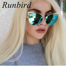 2016 Vintage Modern Cat Eye Sunglasses Women Men Metal FrameMirror Flat Pantos Shape Rose Gold Sun Glasses Oculos de sol R105(China)