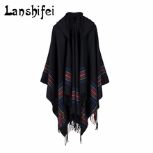 1PC Winter Women Shawl Colored Striped Jacquard Weave Hooded Poncho Top Quality Imitation Cashmere Cardigans Shawl for Female(China)