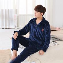 Winter Men's Pajamas Sets Warm Flannel Pajamas Home Service Medal Thickened Home Furnishing Male Warm Pyjamas Suit Cardigan(China)